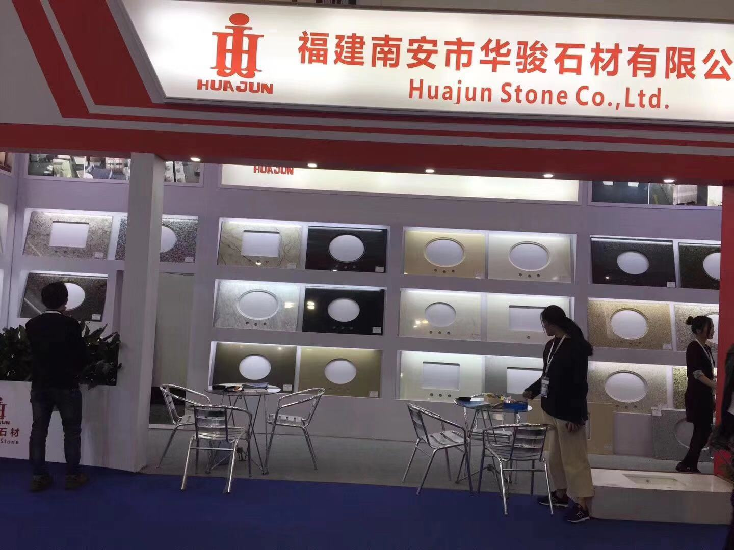 THE 19TH CHINA XIAMEEN INTERNATIONAL STONE FAIR