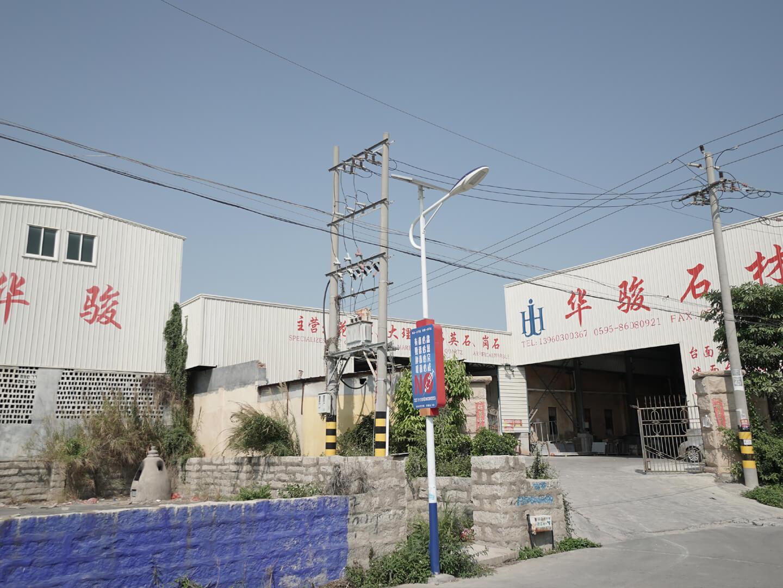 HUAJUN STONE FACTORY